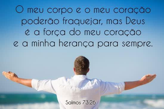Deus é a minha força