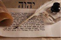 YHWH: qual o significado do tetragrama hebraico